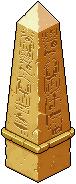 Egyptian Pillar